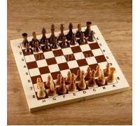 Турнирные шахматы в комплекте с доской 43*43 см