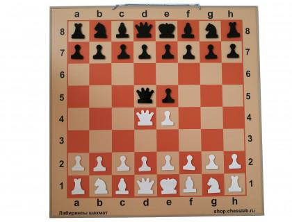 Шахматная демонстрационная доска Гроссмейстер 80 бежевая оптом