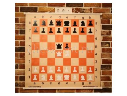 Демонстрационные складные шахматы в пластиковом тубусе 100x100 см оптом
