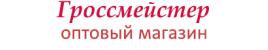 Оптовый шахматный магазин Гроссмейстер