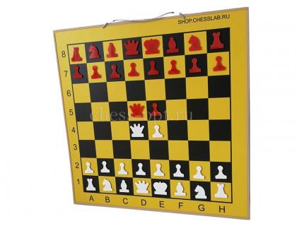 Шахматная демонстрационная доска Гроссмейстер 80 желтая оптом