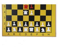 Шахматная демонстрационная доска Гроссмейстер 70 желтая