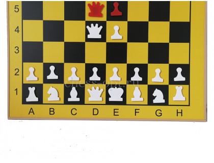 Шахматная демонстрационная доска Гроссмейстер 70 желтая оптом